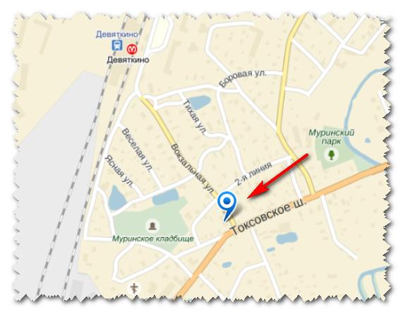 Токсовское шоссе - ноториальная контора